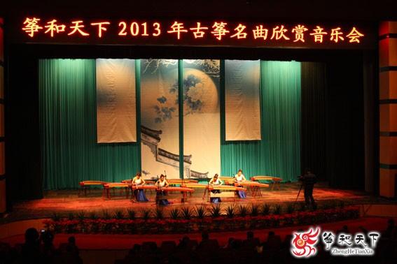 古筝曲《山丹丹开花红艳艳》由焦金海于1971年开始创作,1972年春天